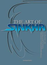 The Art of Sinkha